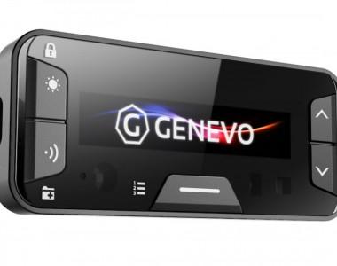 INTRODUCING - GENEVO PRO II